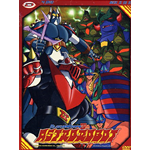 Astrorobot - Blocker Corps Box #02 (Eps 20-38) (4 Dvd) (Ltd)  [Dvd Nuovo]