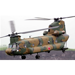 BOEING CHINOCK CH 47J JGSDF 12th BRIGADE 1:72 Forces of Valor Elicotteri Die Cast Modellino