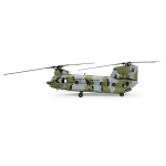 BOEING CHINOOK CH-47D REPUBLIC OF KOREA ARMY CAMOUFLAGE 1:72 Forces of Valor Elicotteri Die Cast Modellino
