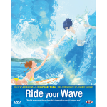 Ride Your Wave (First Press)  [Blu-Ray Nuovo]