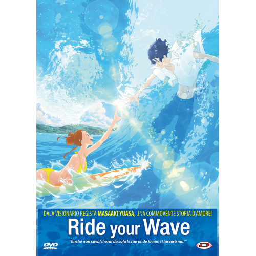 Ride Your Wave (First Press)  [Dvd Nuovo]