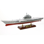 CHINESE AIRCRAFT CARRIER HONG KONG VISIT 2017 1:700 Forces of Valor Navi Die Cast Modellino